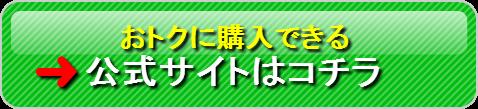 button-6113