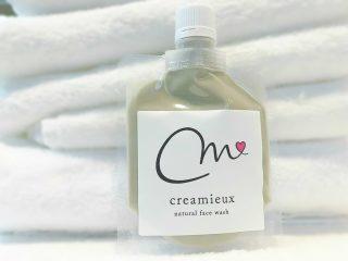 クリーミュー(creamieux)ってクレイ洗顔が毛穴・黒ずみ・ニキビの効果なし?口コミや成分を徹底検証!
