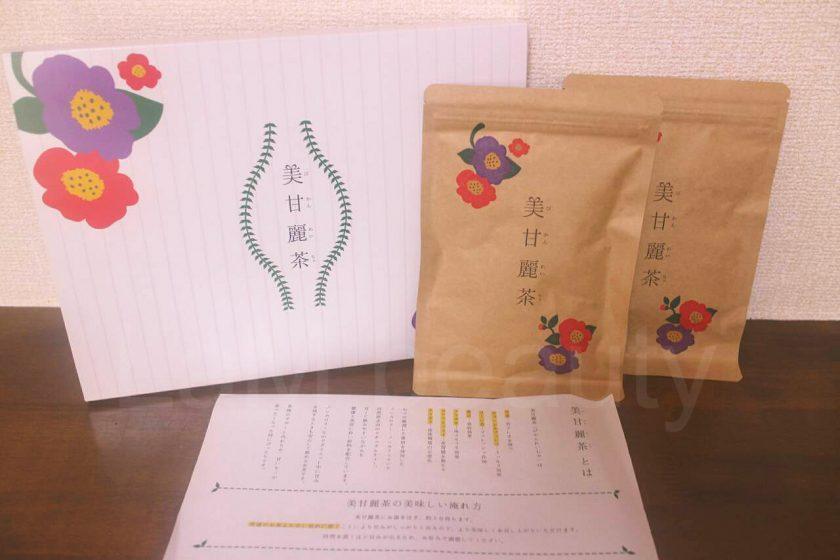美甘麗茶(びかんれちゃ)