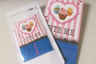 CUTE ME(キュートミー)ってサプリの口コミや成分を徹底検証!ダイエット効果がある?効果ない?