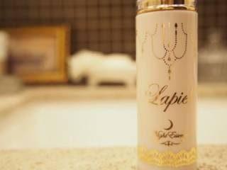 ラピエル(Lapiel)って美容液は美肌に効果ない?口コミや成分を徹底検証しました!