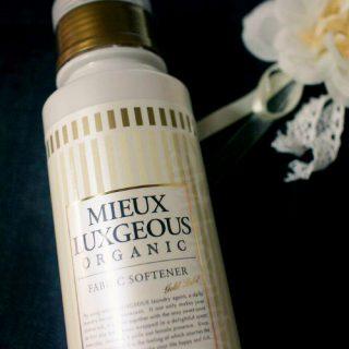 ミューラグジャス(MIEUX LUXGEOUS)柔軟剤の口コミや成分を徹底検証!香りやお値段は?ガチな口コミと効果を徹底検証!