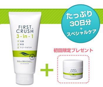 firstcrush01