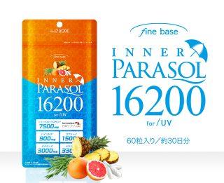 インナーパラソル16200(INNER PARASOL)の口コミや成分が気になる!日焼け止め効果あり?なし?検証しました!