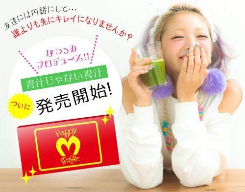 happymagic_top
