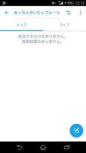 photo_16-09-24-12-19-11-341