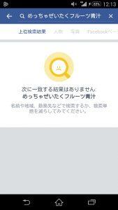 photo_16-09-24-12-19-13-618