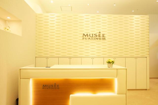 musee_img640