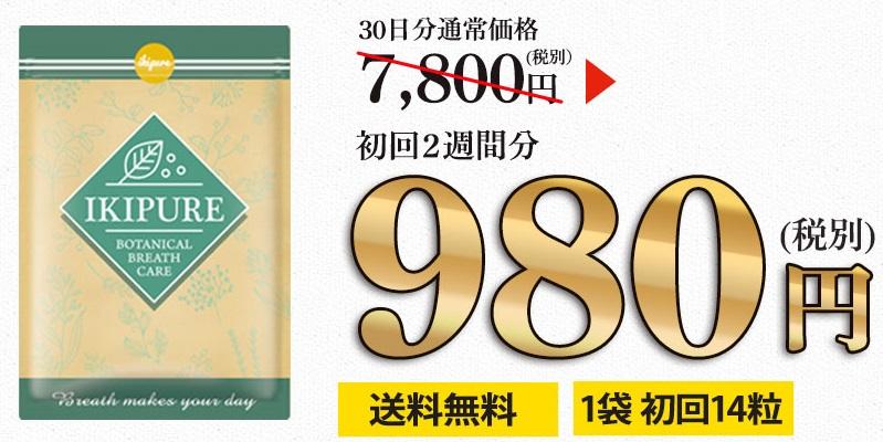 offer_980_01