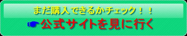 button-4377-1-1