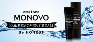 MONOVOヘアリムーバークリームの効果や口コミを調査!